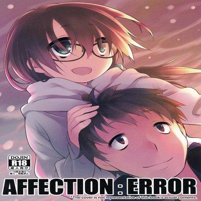 AFFECTION:ERROR