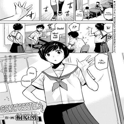 Confession (Kirihara You)