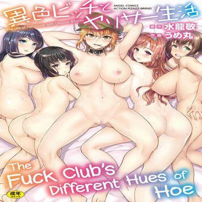 The Fuck Club's Different Hues Of Hoe