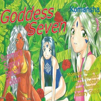 Megami Seven
