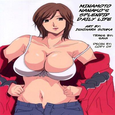Minamoto Nanako's Splendid Daily Life