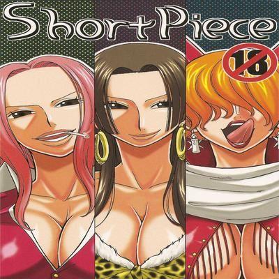 Short Piece