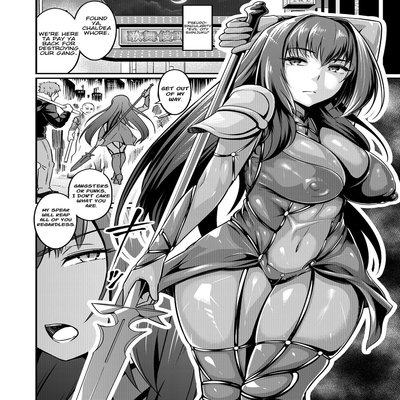 Scathach vs The World