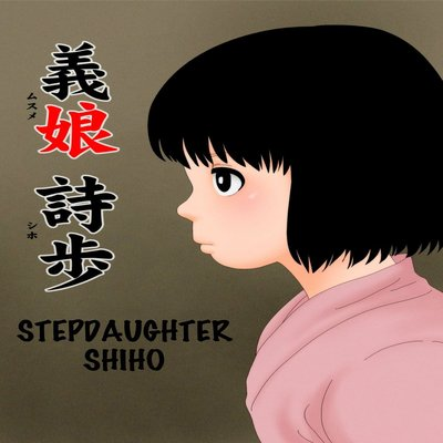 Stepdaughter Shiho