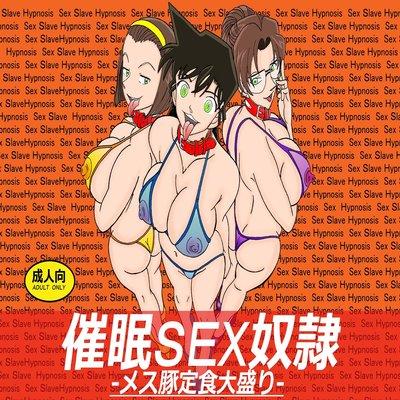 Saimin SEX Dorei -RAN-