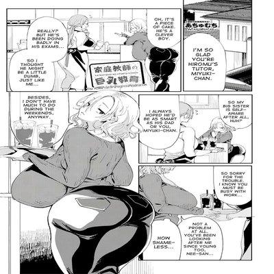 The Home Tutor's Big Tits Education