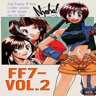 Efu Efu Seven