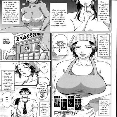Enjo Kousai Bangai-Hen