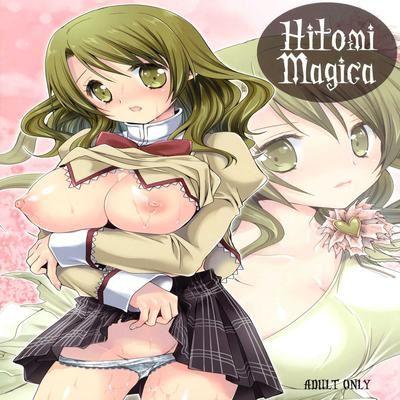 Hitomi Magica