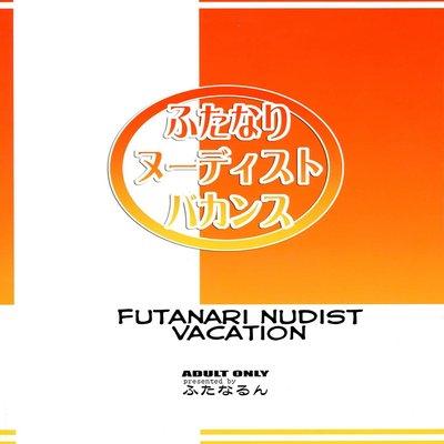 Futanari Nudist Vacation