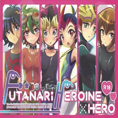 FUTANARIHEROINE X HERO
