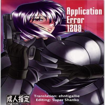 Application Error 1208