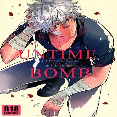 Untime Bomb [Yaoi]