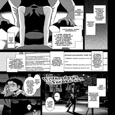 Wednesday's Yoruko-san