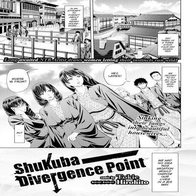 SHUKUBA DIVERGENCE POINT