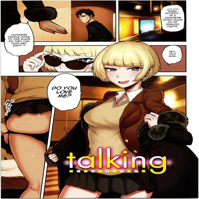 Talking (ICHIGAIN)