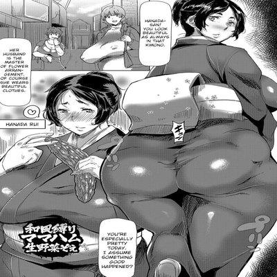 Ryakudatsu Mama Hunter