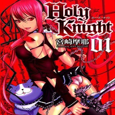 Holy Knight Hentai
