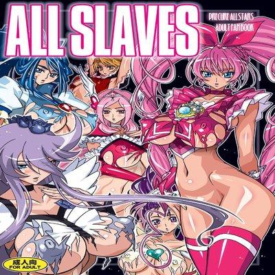 ALL SLAVES
