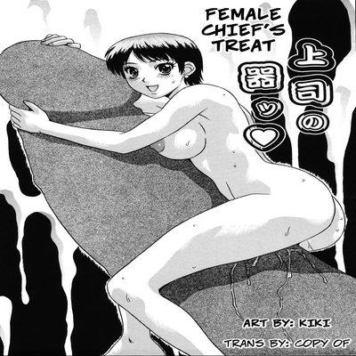 Female Chief's Treat