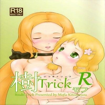 Itsuki Trick R