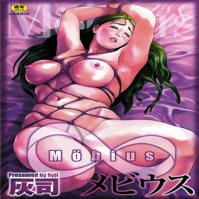 ∞Mobius