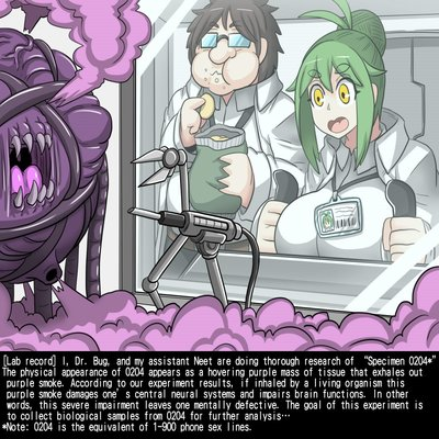 DrBug Biohazard