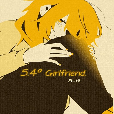 5.4° Girlfriend