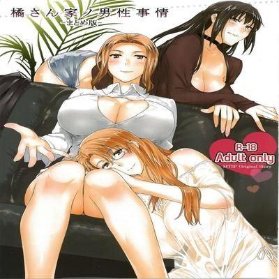 Tachibana San's Circumstances With A Man