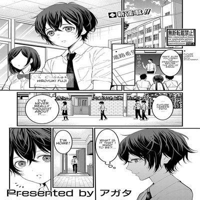 Comic Shingeki