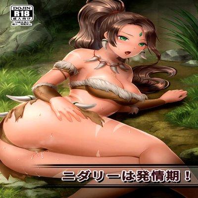 Nidalee Wa Hatsujouki!