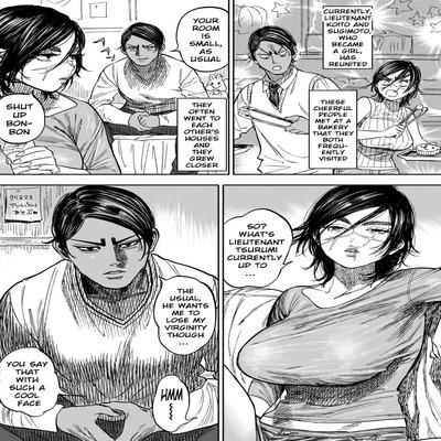 Nyotaika KoiSugi ♀ Eromanga