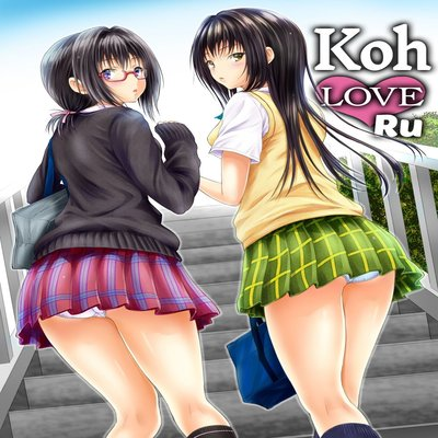 Koh LOVE-Ru