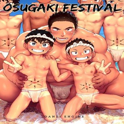 Osugaki Festival [Yaoi]