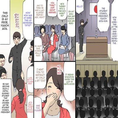 Okaa-san Wa Homete Nobasu Kyouiku Houshin