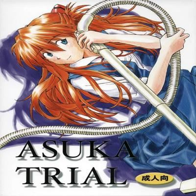 Asuka Trial