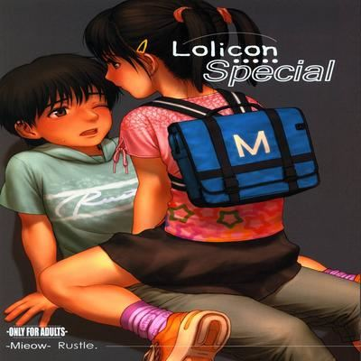 Lolicon Special
