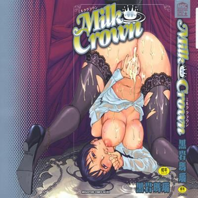 Milk Crown (KUROIWA Menou)