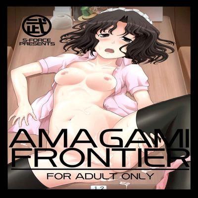 Amagami Frontier