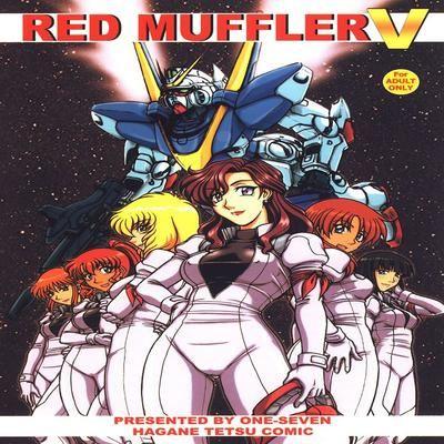Red Muffler V