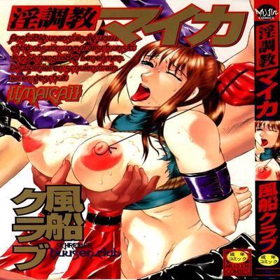 The Obscene Training of Maika