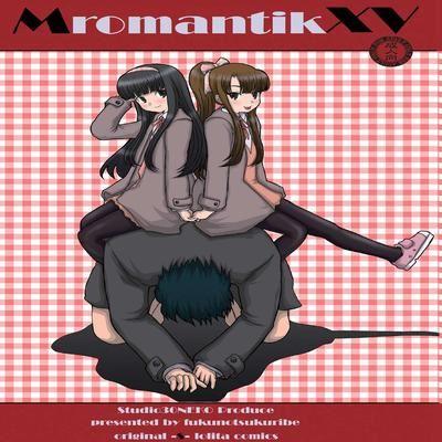 Mromantik