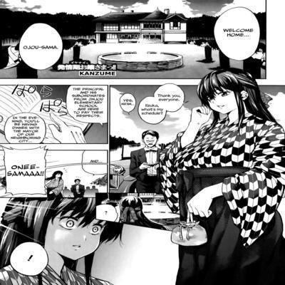 Ikenai Hatsujouki Ojou-sama!!