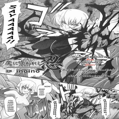 Ninja Devoured by Demon