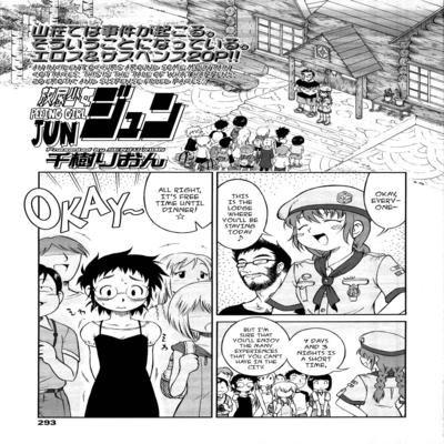 Paroxysmal gender change syndrome neko maru hentai manga-9018