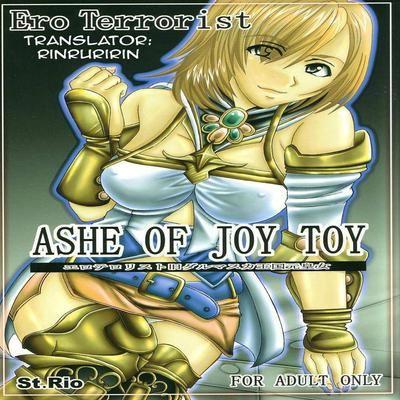 Ashe of Joy Toy