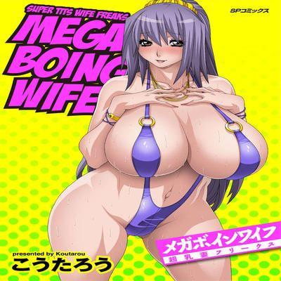 Mega Boing Wife ~Super Tits Wife Freaks~