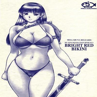 My New Revolution Book is a Bright Red Bikini