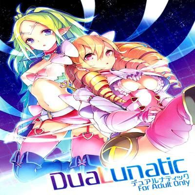DuaLunatic